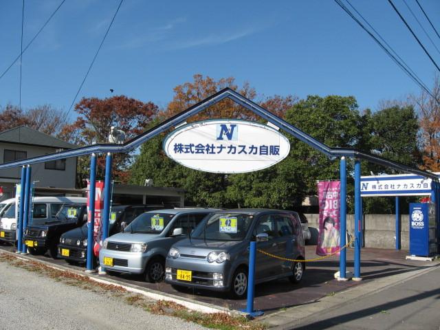[香川県]ナカスカ自販