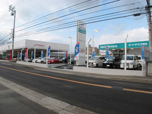 [香川県]Honda Cars 香川 屋島店