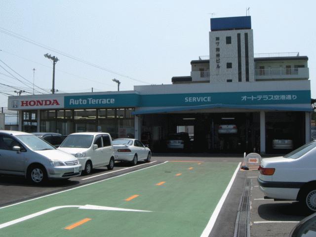 [愛媛県]ホンダオートテラス 空港通り