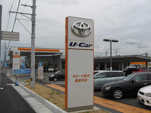 [香川県]トヨタカローラ香川 観音寺店