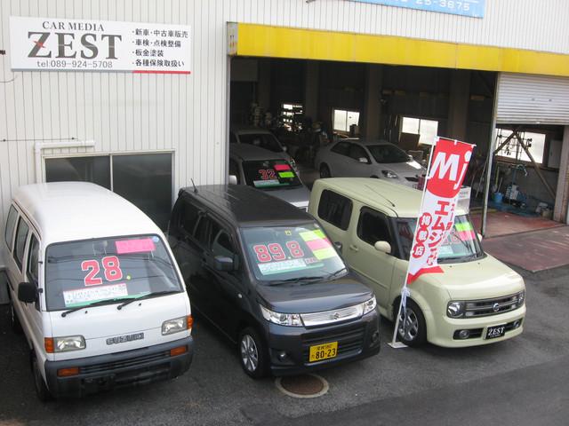[愛媛県]カーメディア ZEST
