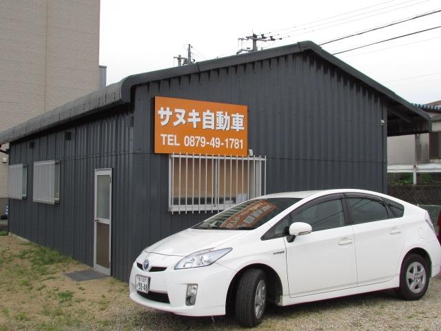 [香川県]サヌキ自動車