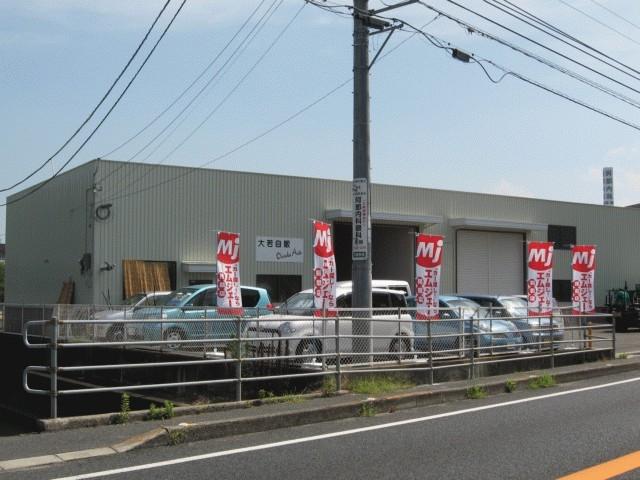 [香川県]株式会社Ohwaka Auto