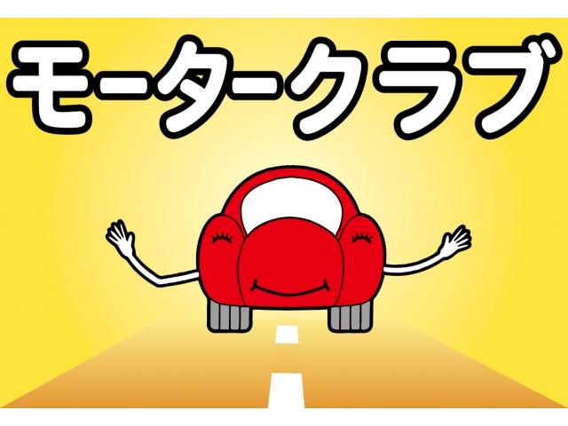 [新潟県]モータークラブ