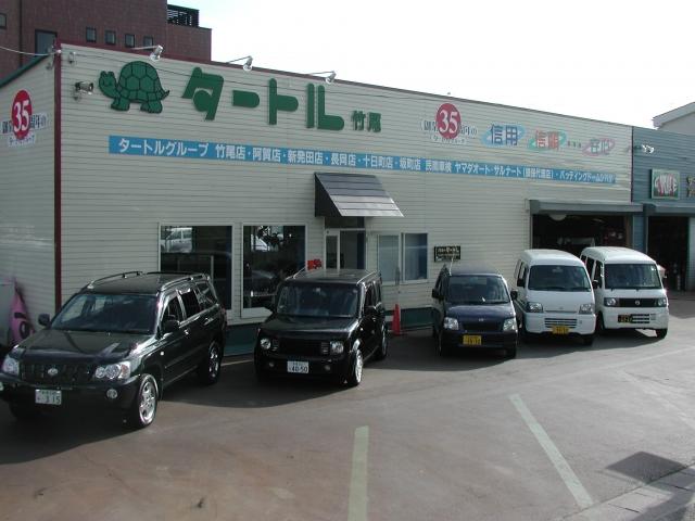 [新潟県]新潟ヤマダ自動車販売