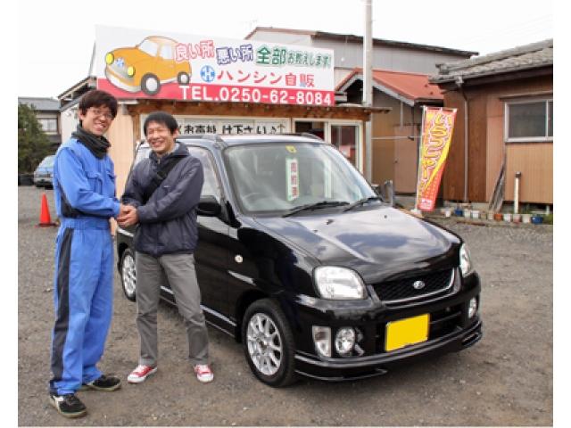 [新潟県]自動車流通センター(有)ハンシン自販
