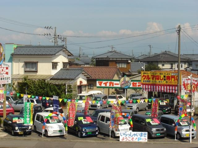 [新潟県]永木自動車
