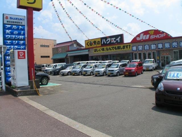 [新潟県]博榮自動車販売