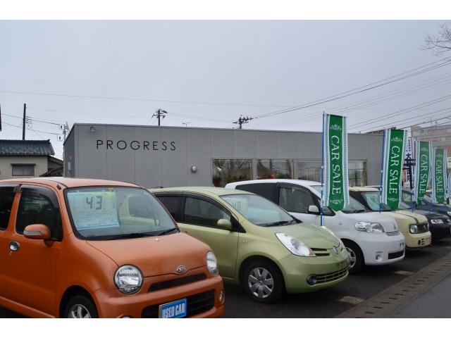 [新潟県]PROGRESS (株)プログレス