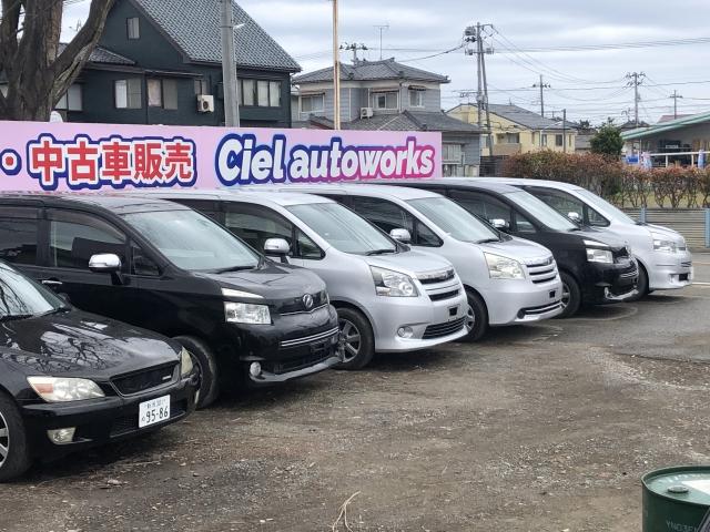 [新潟県]Ciel autoworks(シエルオートワークス)