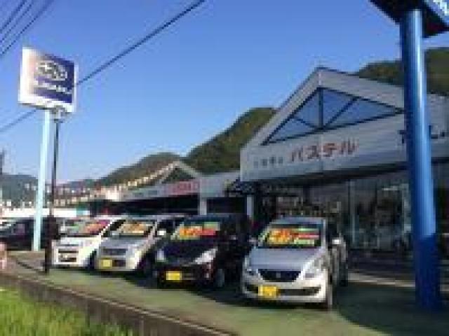 くるまのパステル 五十嵐車体の店舗画像
