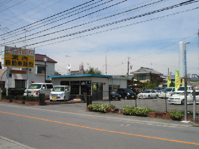[愛媛県]森松店本店
