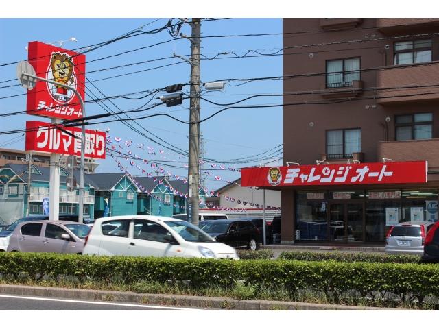 [島根県](株)チャレンジオート 松江店
