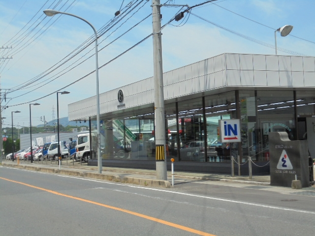 [山口県](株)エイコー