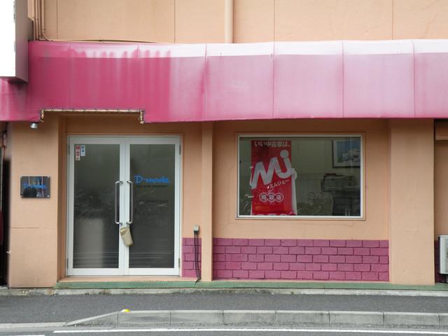 [愛媛県]めぐみコーポレーション(有)本店