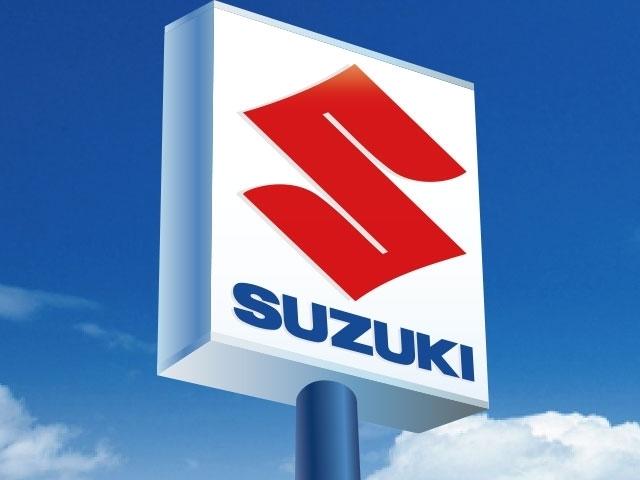スズキ自販山形 スズキアリーナ秋田中央の店舗画像