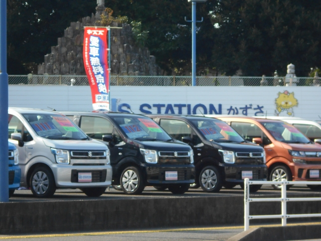 (株)スズキ自販京葉 U's STATION かずさの店舗画像