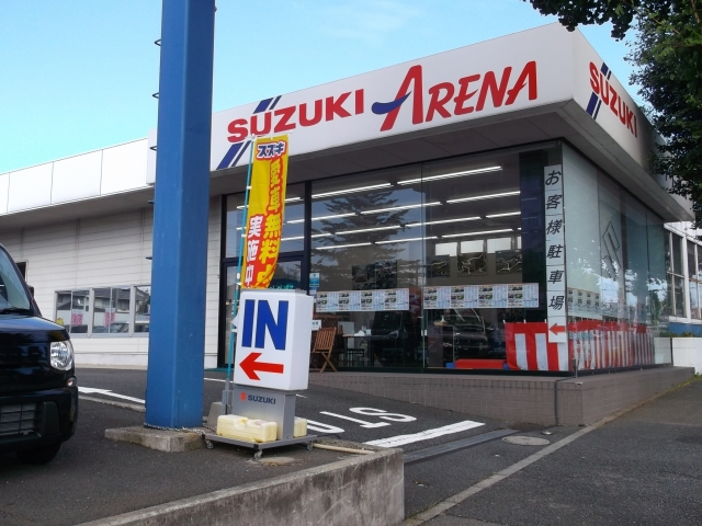 [神奈川県](株)スズキ自販神奈川 U's STATION青葉
