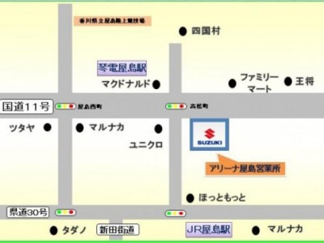 [香川県](株)スズキ自販香川 U's STATION屋島