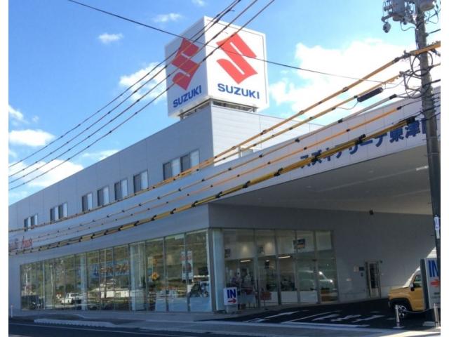 (株)スズキ自販島根 U's STATION松江