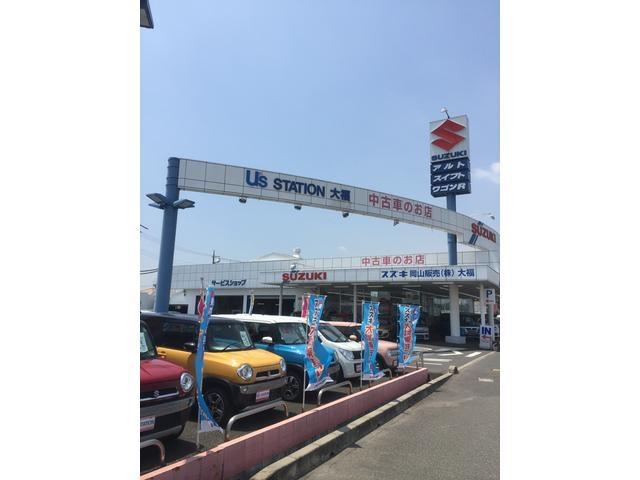 [岡山県]スズキ岡山販売(株) 中古車のお店 大福店