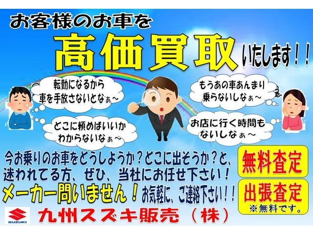 [福岡県]九州スズキ販売(株) 前原営業所