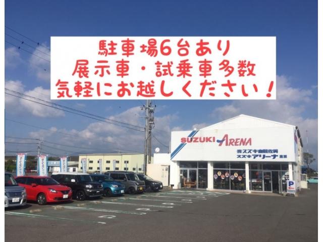 [佐賀県](株)スズキ自販佐賀  U's STATION嘉瀬