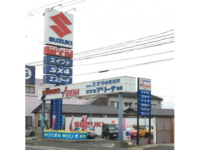 (株)スズキ自販佐賀  U's STATION嘉瀬