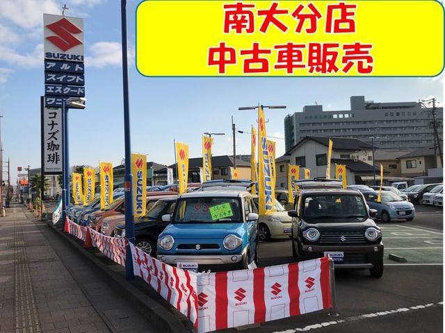 [大分県](株)スズキ自販大分 南大分店