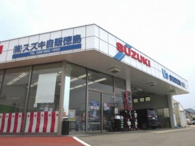 [徳島県](株)スズキ自販徳島 論田中古車センター