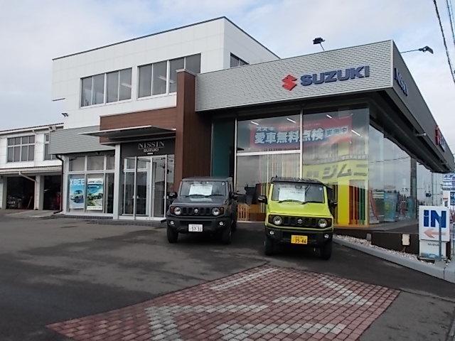 日新スズキ販売(株)本店の店舗画像