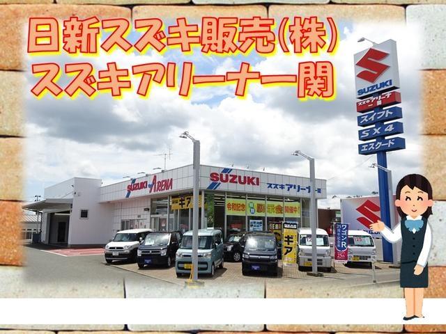 [岩手県]日新スズキ販売(株)一関営業所