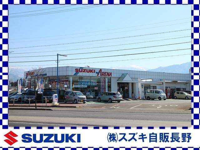 [長野県](株)スズキ自販長野 ユーズステーション長野