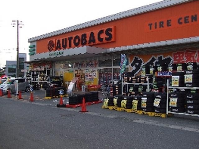 [福島県]オートバックスカーズいわき鹿島店