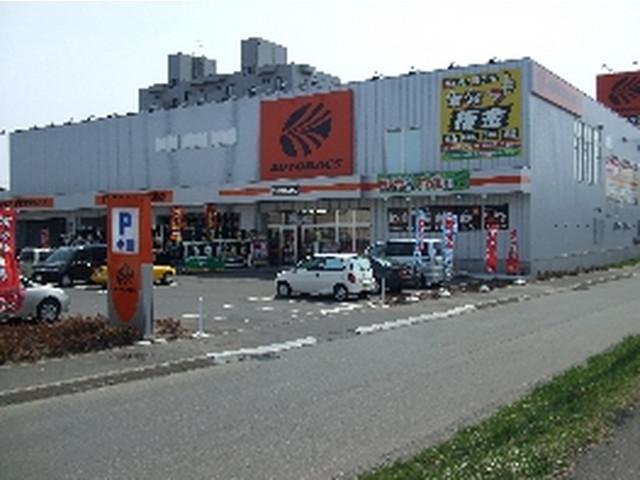 [北海道]オートバックス札幌北47条店