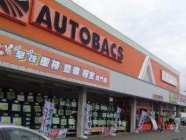 [新潟県]オートバックスカーズ上越店