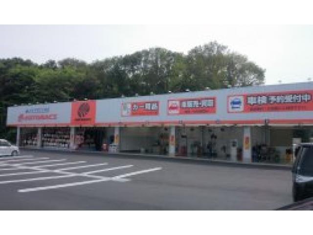[茨城県]オートバックスカーズ 常陸大宮店
