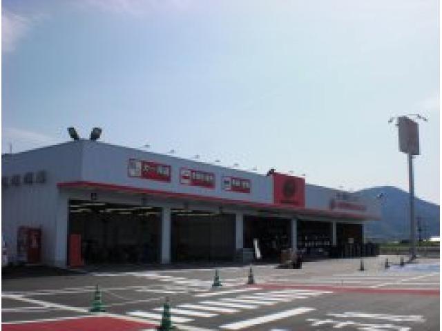 [佐賀県]オートバックスカーズ 武雄店