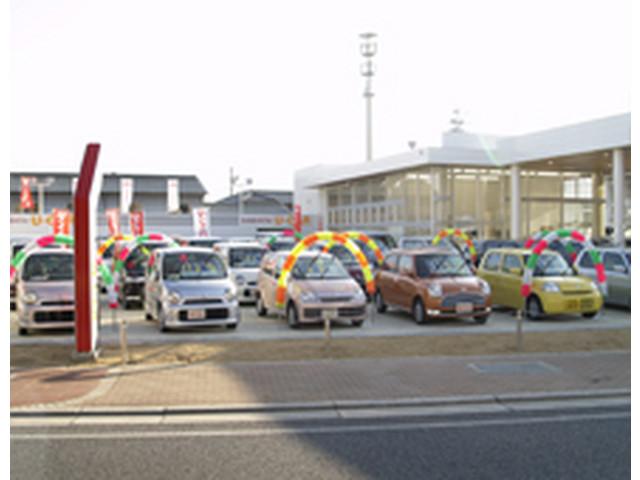 [兵庫県]兵庫ダイハツ販売(株) U-CAR太子店