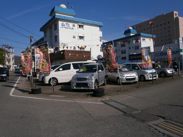 [福島県]有限会社セントラルオートセンター